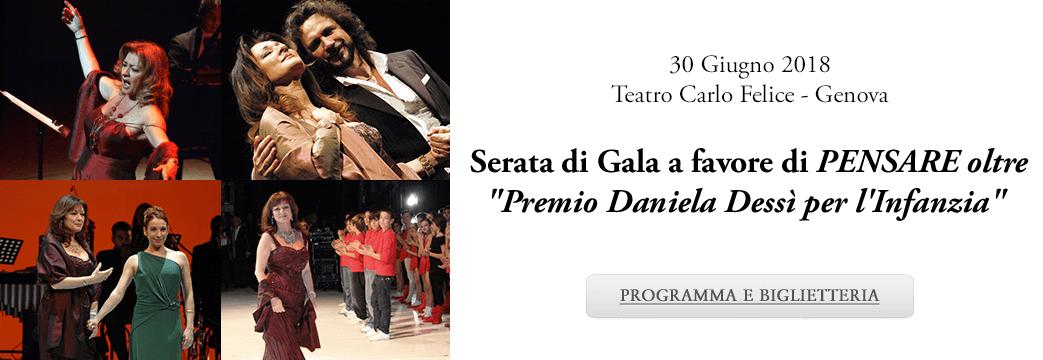Premio Daniela Dessì per l'Infanzia